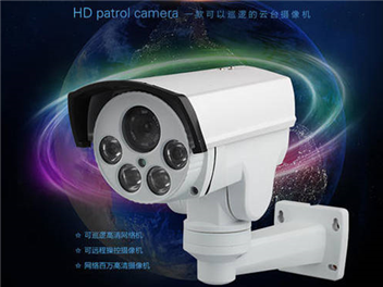 Security Camera Glass